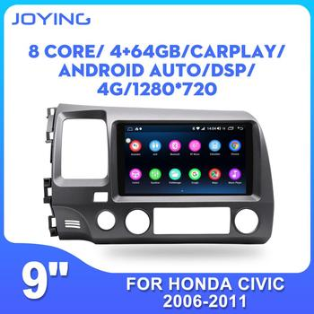 Android 8.1 9 inch IPS car radio player Octa Core 2GB+32GB/4GB+64GB head unit stereo autoradio DSP for Honda Civic 2006 - 2011 image