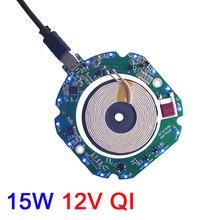 15 w 12 v 2a qi 무선 빠른 충전기 충전 송신기 모듈 회로 보드 + 코일 범용 qi 자동차 전화 배터리 새로운