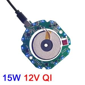 Image 1 - 15W 12V 2A Tề Sạc Nhanh Không Dây Sạc Module Phát bảng mạch + cuộn dây Đa Năng TỀ CHO XE Ô TÔ pin ĐIỆN THOẠI MỚI
