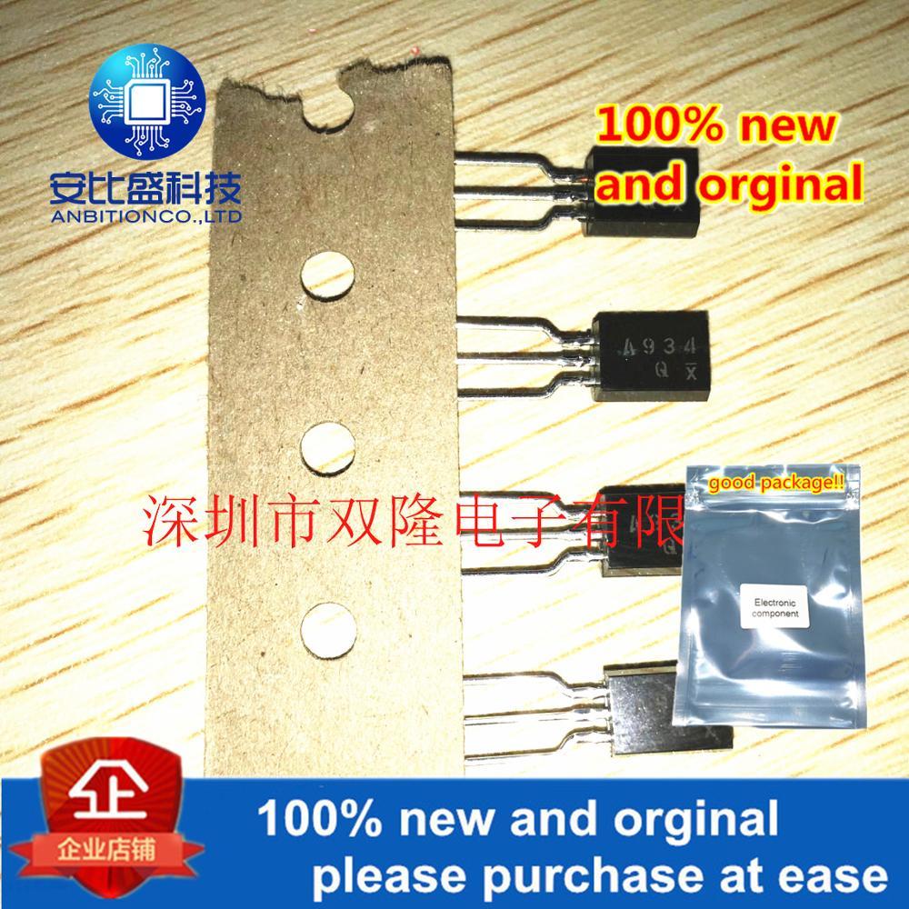 10pcs 100% New And Orginal 2SA934 A934 TO-92L 1A/32V  In Stock