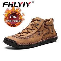 Fhlyiy marca tênis masculinos sapatos de couro dos homens sapatos da moda 2019 quente de pelúcia tornozelo sapatos masculinos sapatos de luxo zapatos de hombre