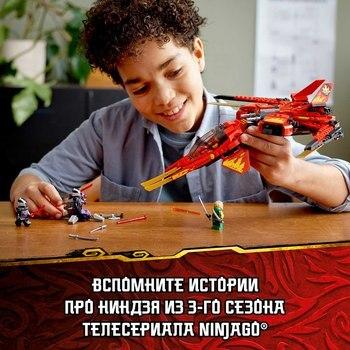 Конструктор LEGO NINJAGO Истребитель Кая 5
