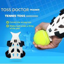 Тренажер для тенниса профессиональный тренажер игры в теннис
