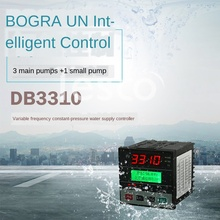 variable frequency booster pump automatic constant pressure water supply pipeline constant pressure pump Frequency conversion constant pressure water supply controller DB3310B