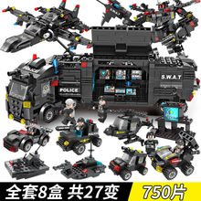 750pcs City Police Station Building Blocks Compatible Legoingly SWAT Team Truck Educational Toy For Boys Children
