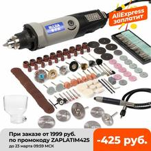 Drill Grinding-Machine Rotary-Tool Dremel Mini HILDA 400W Variable-Speed for 6-Position