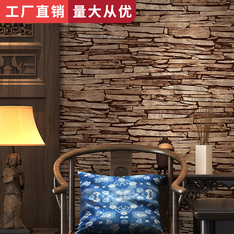 Restaurant Bar Clothing Store Wallpaper Nostalgic 3D Chinese Style Retro Brick Vintage Red Stone Pattern Stacked Stone Wallpaper