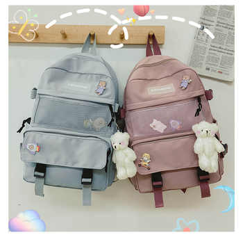 2020 New Backpack Nylon Fashion Outdoor Backpack Stylish Female College Backpack for Teenages Girls High School Bookbags Bags - DISCOUNT ITEM  50 OFF All Category