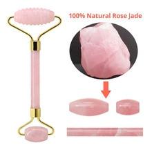 Jade Roller Massage Tool Natural Rose Jade Stones thin Set Beauty Healt