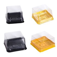 50pcs 63/100g Square Moon Cake Trays Mooncake Package Box Container Holder Gift M68E
