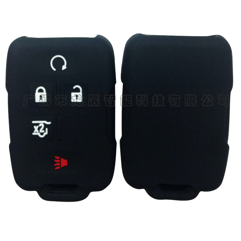 Buick 5 Key Car Key GMC Silicone Key Cover Chevrolet Universal Remote Control Protective Case Multi color|Key Case for Car|   - title=