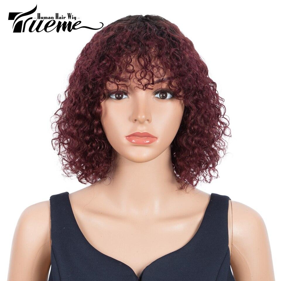 Trueme-perruque Bob avec frange, cheveux naturels bouclés et crépus, mode, couleur marron ombré 99J, Remy