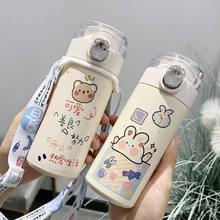 Bouteille isotherme en acier inoxydable de 320ml, dessins animés, tasse de voyage pour café, thé, lait, cadeau, mignon ours, bouteille d'eau, tasse isotherme