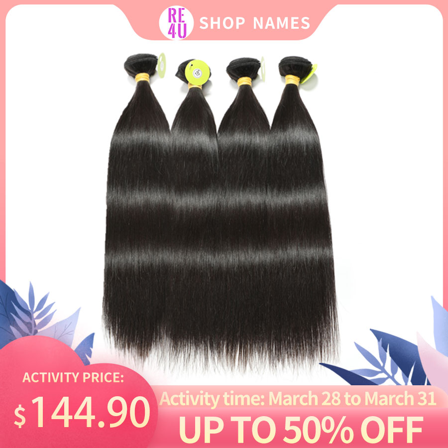 4 Bundles 2-3 Years Human Hair Weave Peruvian Virgin Natural Raw Cuticle Aligned Hair Unprocessed One Donor Re4U Silky Straight