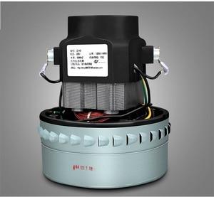 Image 2 - 220V 240V 1500W תעשייתי שואב אבק מנוע קוטר 143mm גדול כוח נחושת חוט על ידי לעבור שואב אבק חלקי