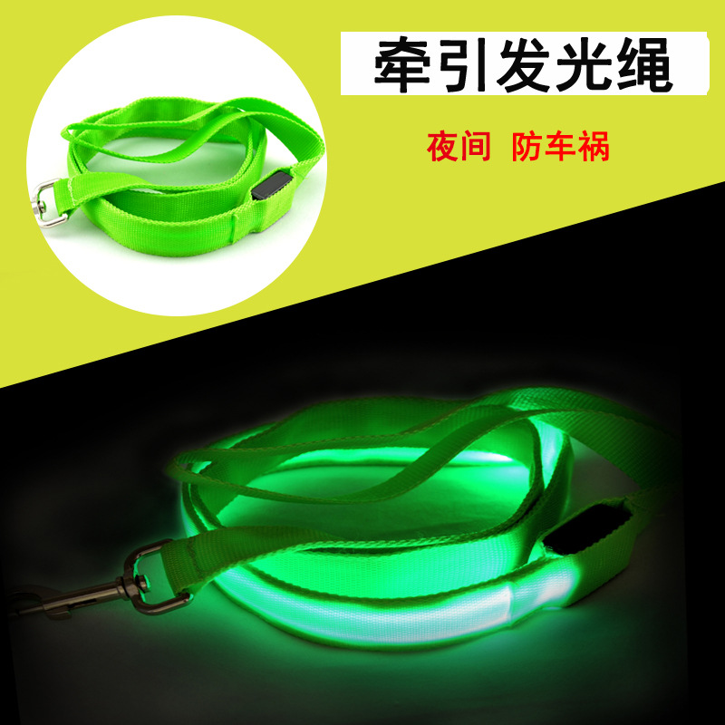 2.5 Cm Width Double-Sided Exposure Traction Belt LED Shining Pet Traction Dog Rope 8 Color-