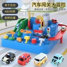 Jouets interactifs Parent-enfant, petit Train et Train, voiture révolutionnaire, grande aventure, Parking, jouets éducatifs pour enfants