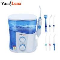 VamsLuna eau floser-o. two. O dentaire irrigateur Oral Spa avec réservoir de 1000ML et désinfection UV pour 7 buses avec manuel espagne