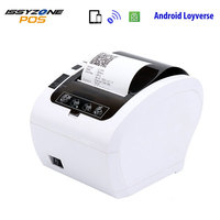 Issyzonepos 80mm Thermal Printer Receipt Barcode Auto Cutter Restaurant Mall Kitchen Hotel Monitor Queue Indicator Windows