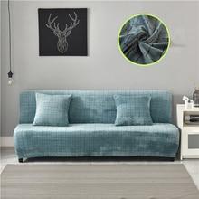 Funda de felpa para sofá cama, cubierta de sofá gruesa de Otoño/Invierno, suave y cálida, elástica, sin sofá con reposabrazos, para sala de estar