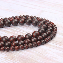 Wholesale Sesame Red Natural Stone Beads Round Beads Loose Beads For Making Diy Bracelet Necklace 4/6/8/10/12MM