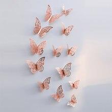 12 шт набор 3d наклейки на стену Бабочки металлические художественные