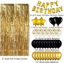 1 set Gold Happy Birthday Letter Balloon Set, Black Balloon Sequins Party Prom Supplies Set, Birthday Party Decoration Balloon