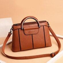 New European and American fashion single shoulder cross - body bag soft leather, large - capacity lady bag luxury handbags women