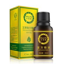 30ml Natural Plant Essential Oils Wormwood Heating Compound