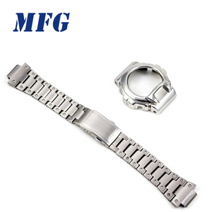 DW6900 Metal Stainless Steel Watch bezel watchband Watch band Strap Watch Frame Bracelet Accessory with Repair Tool(China)
