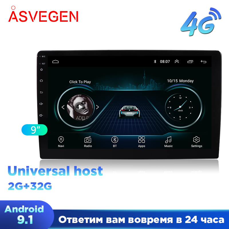 2.5D 9inch Car Multimedia Universal Player With Android 9.0 Car Radio Stereo Video GPS Navigation Audio Headunit  Player