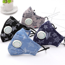 Men Women Anti Haze PM2.5 Mask Breath valve anti-dust Cotton mouth mask Activated carbon filter respirator Mouth-muffle mask
