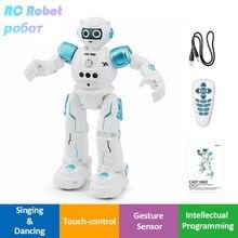 LEORY RC Robot inteligentne programowanie pilot Robotica zabawka śpiewać gest taniec Robot dla dzieci prezent urodzinowy dla dzieci