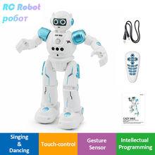 LEORY RC หุ่นยนต์อัจฉริยะการเขียนโปรแกรมรีโมทคอนโทรล Robotica ของเล่นร้องเพลงท่าทางเต้นรำหุ่นยนต์เด็กเด็กวันเกิดของขวัญ