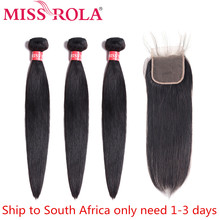 Miss Rola Brazilian Hair Weave Bundles 100% Human Non-Remy Straight Extensions Natural Color 3 With Closure