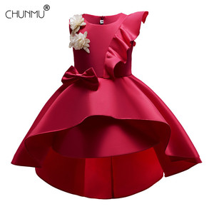 Baby Girls Dresses Flower Appliques Lace Communion Dresses Elegant Girls Pageant Gown Kids Toddler Clothes for Birthday Party