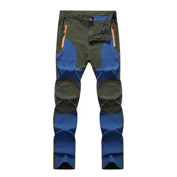 Hiking Pants Windproof Waterproof Wear-resistant Breathable Elastic Outdoor Mountaineering Camping Trousers Autumn Winter 11111