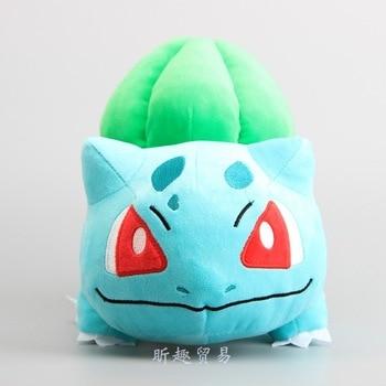 Peluche de calidad de Bulbasaur Pokémon(30 cm) Merchandising de Pokémon Peluches de Pokémon