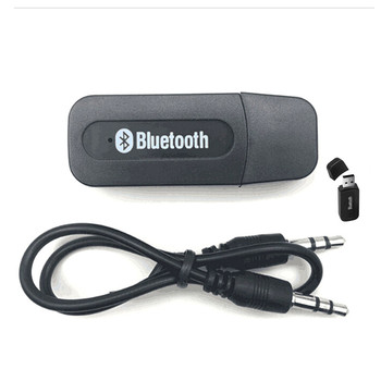 Bluetooth Aux Wireless USB Portable Mini Car Bluetooth Music Audio Receiver Adapter 3.5mm Stereo Audio for iPhone Android phones image
