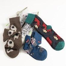 Autumn Cotton Socks Unisex Stocking Cartoon Printed Winter Breathable Funny Harajuku Sock