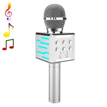 Mikrofon do Karaoke Bluetooth bezprzewodowy mikrofon kondensujący profesjonalny głośnik ręczny mikrofon odtwarzacz śpiewający mikrofon tanie i dobre opinie GIAUSA Mikrofon ręczny Mikrofon pojemnościowy Karaoke mikrofon Odtwarzacz Karaoke Zestawy CN (pochodzenie) ws-858
