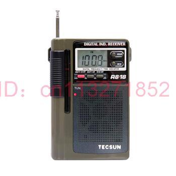 Радиоприемник TECSUN R-818б FM/MW/SW, Интернет-радио 4