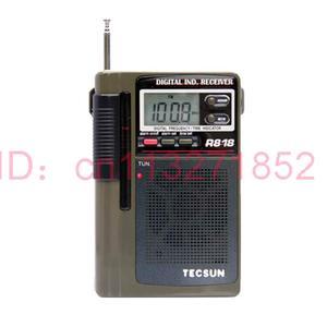 Image 4 - TECSUN R 818 FM/MW/SW Radio Doppia Conversione Mondo Ricevitore Radio Banda Con Built In Altoparlante Internet radio Portatil
