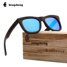 SKYDOVE Square Sandal Real Wood Sunglasses Men Retro Octagon Sunglasses