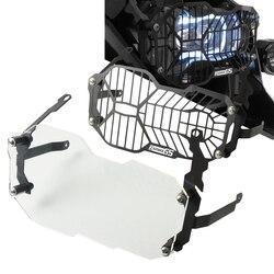 Osłona reflektora motocykla osłona grilla pokrowiec na bmw R1250 GS R 1250 GS R 1250GS HP 2018 przygoda akcesoria części silnika