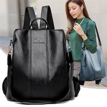 Anti-theft leather backpack women vintage shoulder bag ladies high capacity travel backpack school bags girls mochila feminina