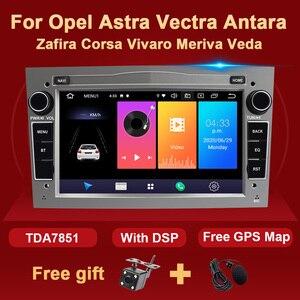 2 Din Android Car Radio GPS For Opel Astra H G J Vectra Antara Zafira Corsa Vivaro Meriva Veda Multimedia Player Stereo 2Din DVD