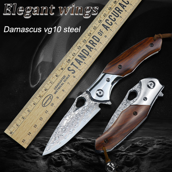 Damascus steel VG10 Camping Knives Outdoor Tools Tactical Pocket Hunting Folding Knife