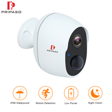 Cctv-Camera Wifi Pripaso Rechargeable Security Waterproof Outdoor Home Wireless 1080P