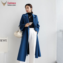 women #8217 s coat High quality water ripple double-faced cashmere coat women #8217 s long windbreaker new wool coat women winter red coat cheap OKOUFEN CN(Origin) 9117 Ages 18-35 Years Old Turn-down Collar Belt Regular Full Slim Wool Blends Pockets Sashes 20 cashmere + 80 wool